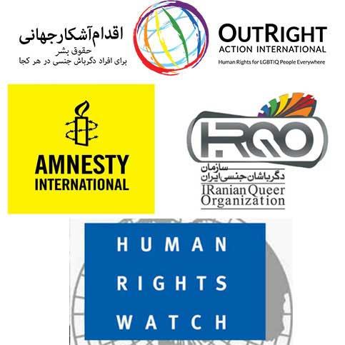 نامه مشترك گروههای حقوق بشری به دولت ایران در زمینه نقض حقوق اساسی دگرباشان