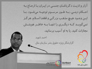 AhmadShahid01_B