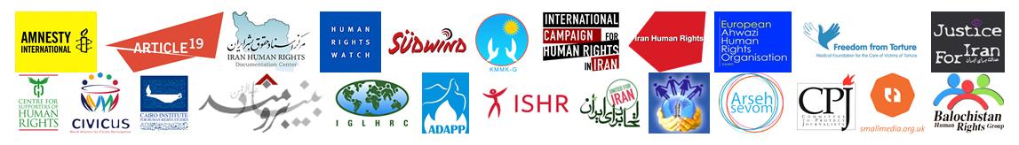 Impact Iran - Logo 2