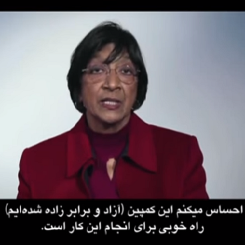 پیام تصویری ناوی پیلای برای کمپین آزاد و برابر