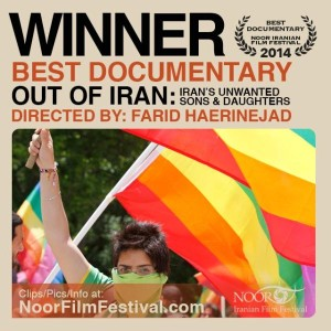 Out of Iran - Noor Festival